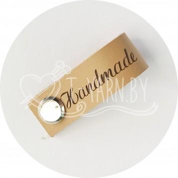 Бирка съемная из нат. кожи (Handmade) - светло-бежевый