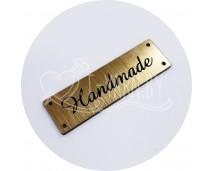Бирка пришивная пластик (HANDMADE) - золото