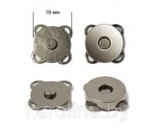 Кнопка магнитная пришивная (Черный никель), 19мм