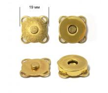 Кнопка магнитная пришивная (Золото), 19мм