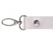 Ручка для сумки 120 см., эко-кожа (Перламутр)